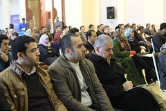 #Gaza - IT Conference 18-12-2013
