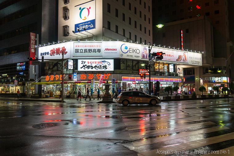 20131020日本行第四天-483