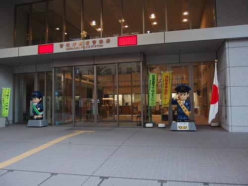 Harajuku Police Station