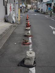 Tenacity (kasa51) Tags: japan yokohama
