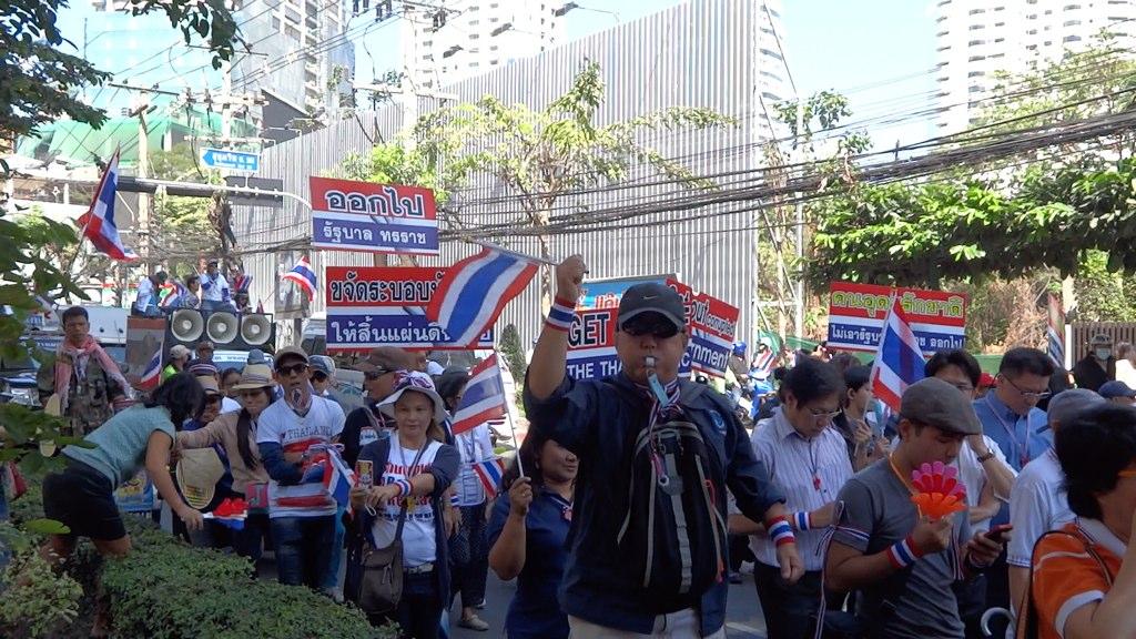 Bangkok Protest 7