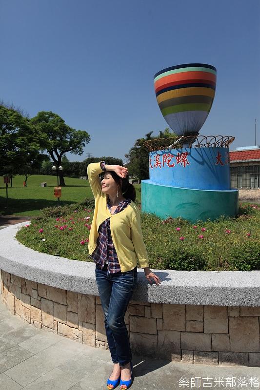 Park_220
