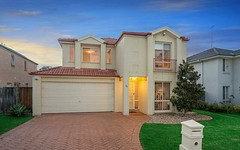 34 Millcroft Wy, Beaumont Hills NSW