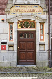 Door to a former warehouse, now part of Amsterdam University