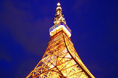 2020Tokyo Tower (ELCAN KE-7A) Tags: tower japan tokyo pentax illumination   shiba daimon  k5     2013