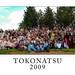 Tokonatsu Prints