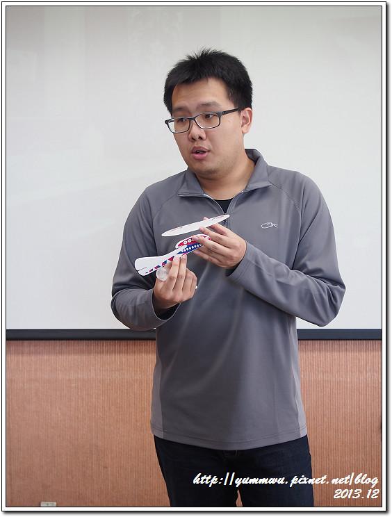 蘇老師紙飛機5