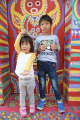 20161231-1033_D810_4897 (3m3m) Tags: 台中 彩虹眷村 壁畫