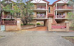 12/108 Stapleton Street, Pendle Hill NSW