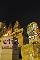 Darbhanga Ghat (Fif') Tags: inde india bharat 2017 varanasi bénarès benares sri shri uttar pradesh ganga gange gaṅgā gōnga ganges