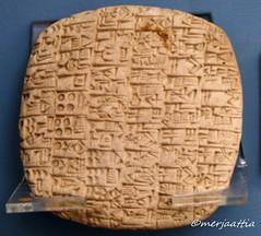 An Economic Document (Merja Attia) Tags: sumerian economictablet terracottatablet mesopotamia assyrian iraq museum ancientorientmuseum istanbul turkey istanbularkeolojimüzeleri ancienthistory