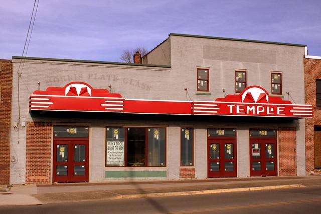 Temple Theater (2017) - Portland, TN