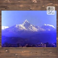 (finalistJPN) Tags: nepal himalayanrange evelest mountains sunny beautifulday mountainview snowmountains trekking climbing worldheritage discoverychannel nationalgeographic planetearth bbc greatnature greatsummit