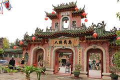 thedoctor44 (christophe.lebreton44) Tags: voyage vacances vietnam couleurs architecture