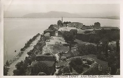 Άποψη από το  εσωτερικό του Κάστρου Των Ιωαννίνων (Giannis Giannakitsas) Tags: greece grece griechenland ιωαννινα γιαννενα