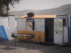 P1230794 (Gabriele Bortoluzzi) Tags: iran trip landscape journey cradle life earth hot sand desert red village people portraits art colours
