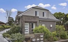 1/21 Australia Street, St Marys NSW