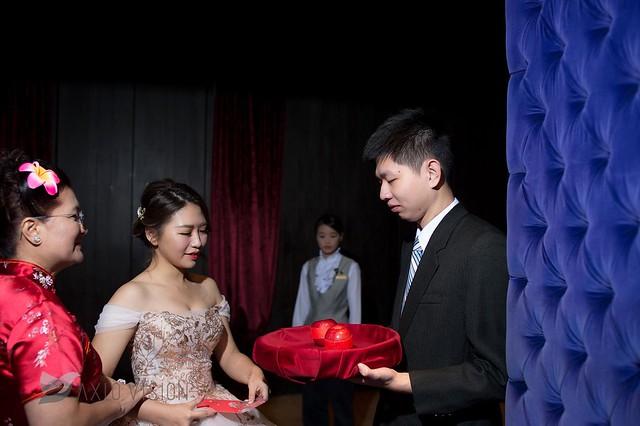 WeddingDay 20170204_021