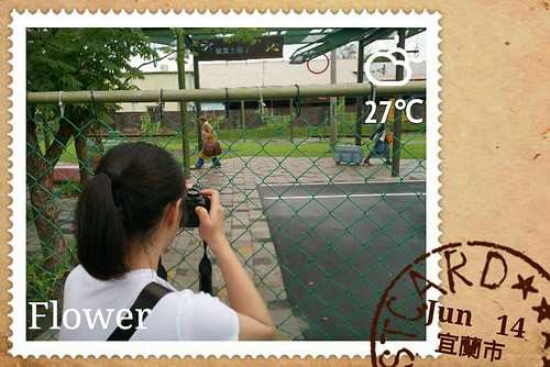 幾米公園_004.jpg
