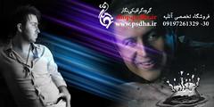 www.psdha.ir (www.psdha.ir |    ) Tags: