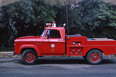 1963 Dodge Patrol