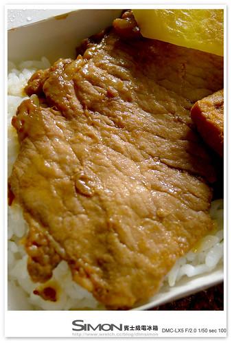 圓光肉排餐盒1