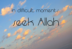 ﷲ (gLySuNfLoWeR) Tags: sunset muslim islam faith difficult moment seek allah iman ﷲ