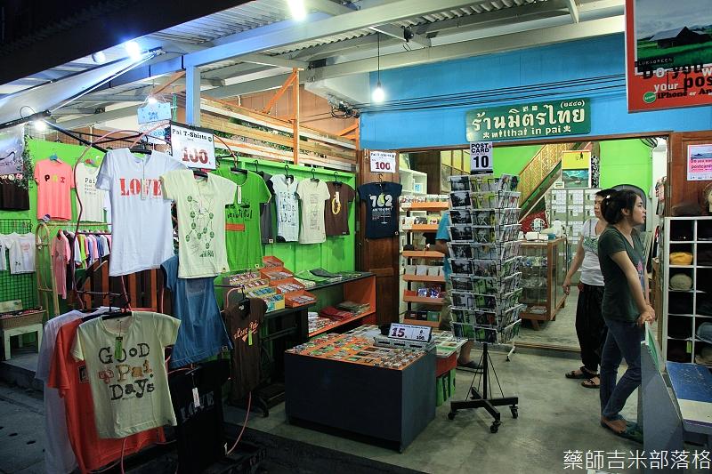 thailand_pai_2013_01_564