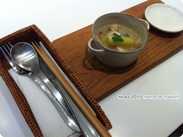 法式清魚湯