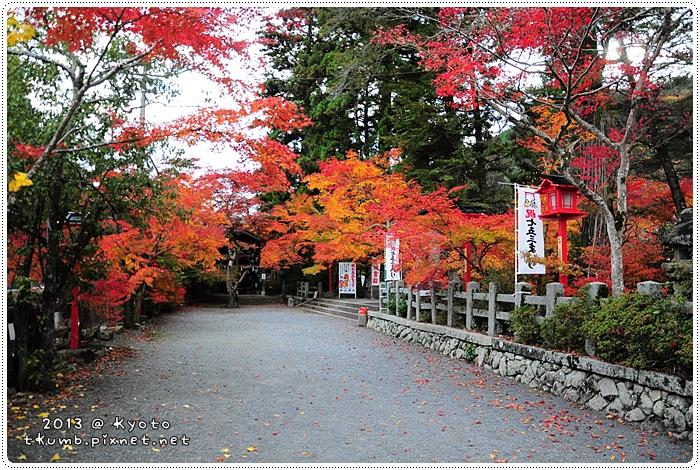 鍬山神社 (4).jpg