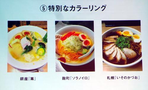 20140126_aki14