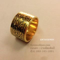 แหวนถมทองนคร งานทำมือ. แหวนถมทอง หน้ากว้าง 1cm Line id: nakhononline อนุรักษ์สืบสานงานเครื่องถมแบบโบราณ งานทำมือ มั่นใจคุณภาพ การันตีทุกชิ้น www.thomnakhon.com #แหวนถมทอง #thomnakhon #ถมนคร #ring