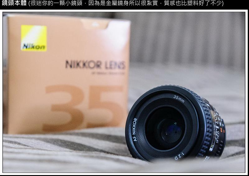 NIKKOR_35mm_f2_b03