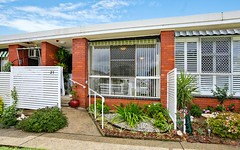 21/29-33 Corella Road, Kirrawee NSW