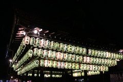IMG_6430 Maruyama Koen (drayy) Tags: kyoto japan gion temple kiyomizudera maruyamakoen park sakura cherryblossoms 日本 京都 清水寺 円山公園 花見 桜