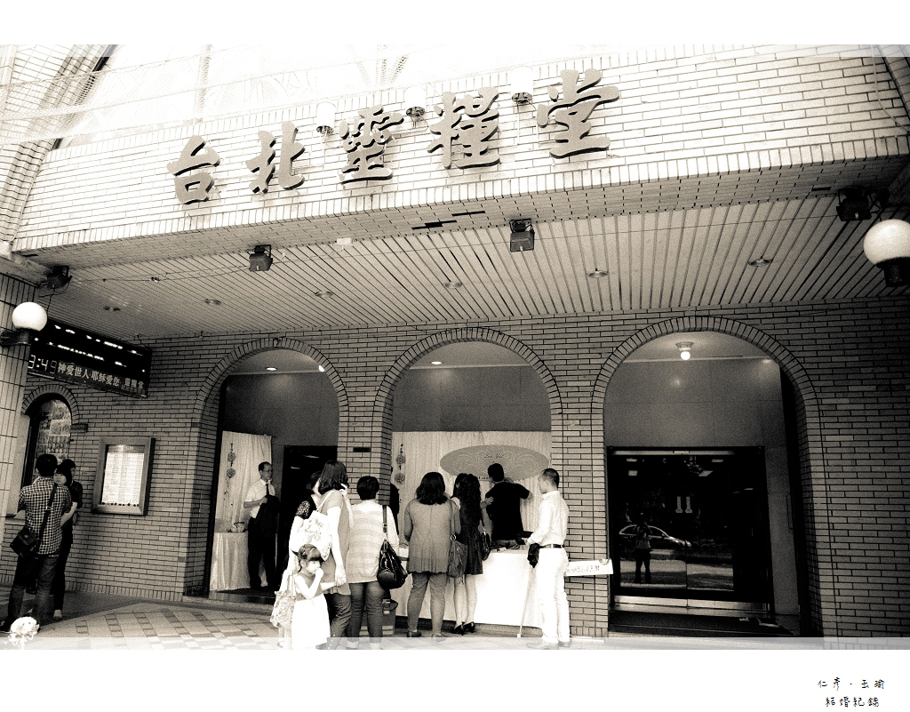 仁彥&玉瑜_034