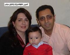 VIA:کمپینِ خانواده بزرگ زندانیان سیاسی فاران و کامران هنوز بدون ملاقات هستند فاران حسامی (بند زنان اوین) و کامران رحیمیان(زندان رجایی شهر) زوج زندانی از ملاقات با یکدیگر محروم هستند. (JoindHands) Tags: freedom iran از و الله proxy arman بدون حسین sabz راه تهران با خانواده علی شهر خاتمی زنان اصلاح شورای محروم حسامی سیاسی ملاقات زوج هنوز طلب بزرگ شکوری کامران بند kalame اوین هستند موسوی زندانی آیت جبهه میر مشارکت رجایی زندانیان jonbesh خوئینی هماهنگی سبزامیدار ادشیر امیرارجمند یکدیگر مشارکتviaکمپینِ فاران رحیمیانزندان