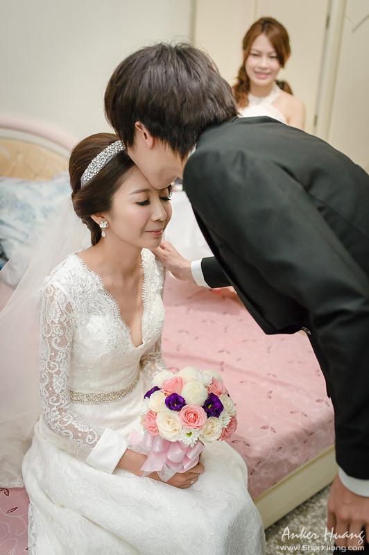 婚攝anker-中僑0019