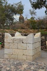 A horny altar (Uri ZACKHEM) Tags: tell palestine negev archeology beersheba naqab
