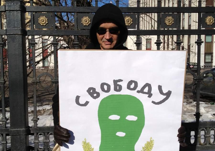 Одиночный пикет за освобождение Pussy Riot