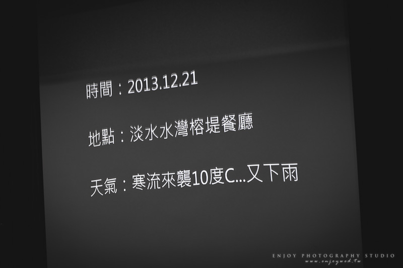 彥智 怡慧 精選-0102.jpg