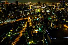 106年4月9日藍天大樓-3 (lobster660212) Tags: 日本 大阪 夜景 大樓