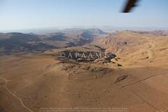 Shara Village 26 (Kh. et-Telajeh) (APAAME) Tags: jadis2092001 megaj9736 telajeh thalaja village aerialarchaeology aerialphotography middleeast airphoto archaeology ancienthistory