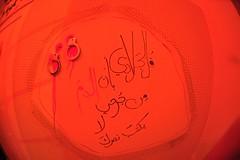 متحف الثورة    The Revolution Museum (Alwefaq Society) Tags: bahrain uploaded:by=flickrmobile flickriosapp:filter=nofilter متحفالثورة