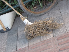 Broom (francesca.clemente) Tags: china wedding food lake fish bike leuven shanghai traffic exercise francesca westlake taco electronics spongebob hangzhou ningbo viaggi gatti currency burrito cagliari clemente foodmarket foodtruck dreamboat threepondsmirroringthemoon francescaclemente clementefrancesca