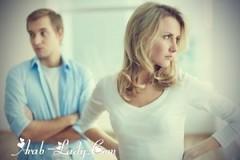 أسئله يكره الرجال الأجابة عنها إعرفوها معنا (Arab.Lady) Tags: أسئله يكره الرجال الأجابة عنها إعرفوها معنا
