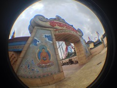 The Expedition Starts Here (CoasterMadMatt) Tags: park parque espaa fish eye primavera port de lens photography amusement spring spain gate foto distorted photos path may entrance fisheye mayo themepark shambhala aventura espaol fisheyelens atracciones iphone fotografa fotografas portaventura parquetemtico 2013 coastermadmatt uploaded:by=flickrmobile flickriosapp:filter=nofilter shambhalaexpedicinalhimalaya