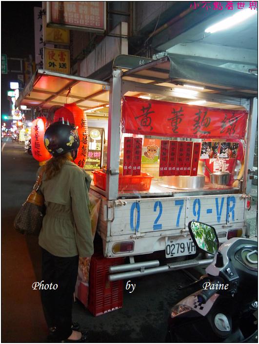 中壢黃董麵線油飯 (2).JPG