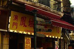 Macau (meeeeeeeeeel) Tags: china street city travel urban signs tourism nikon asia macau d5100
