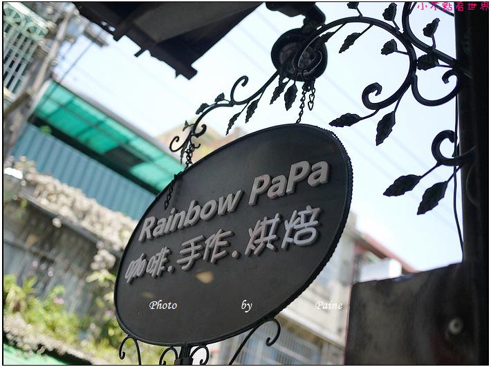 桃園中壢rainbow papa (18).JPG